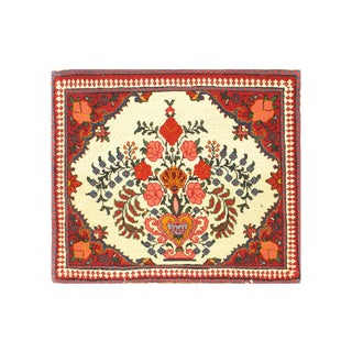 "Pasargad Persian Bakhtiari Semi-Antique Hand Knotted Area Rug - 2′ × 2′4"" For Sale"