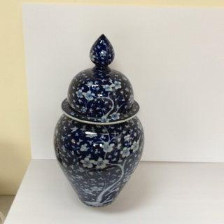 Japanese Blue & White Ginger Jar Preview