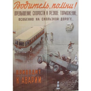 1958 Original Russian Poster, Driving Safety Poster - Don't Speed on Icy Roads Preview
