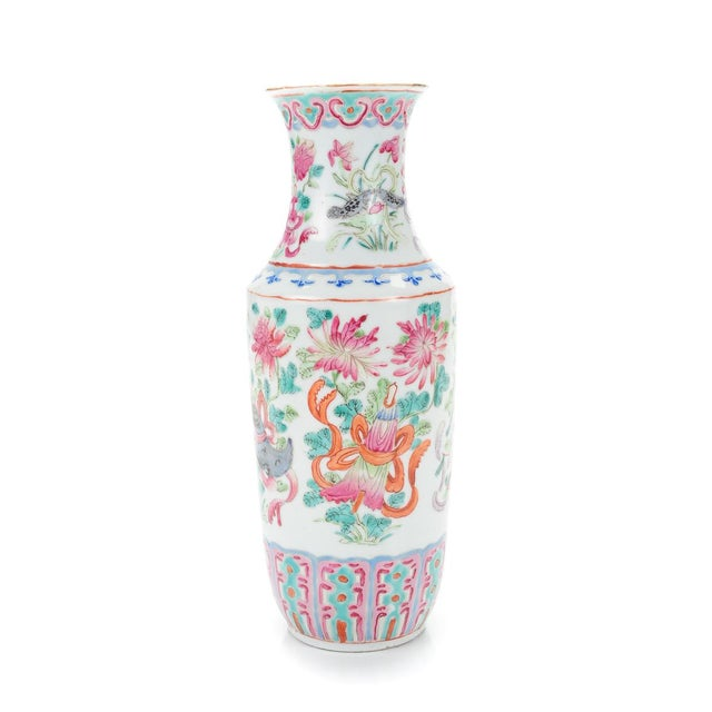 """Chinese 19th Century Porcelain 10"""" Vases - Pair - Image 3 of 9"""