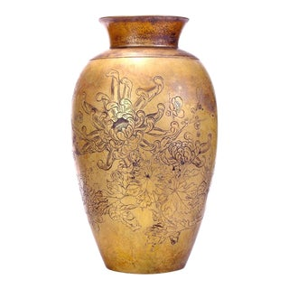 Late 19th Century Japanese Meiji Period Bronze Vase For Sale