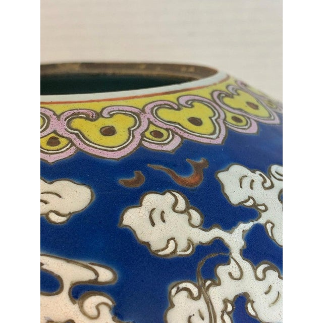 20th Century Chinese Export Polychrome Enamel Ginger Jar For Sale - Image 4 of 13