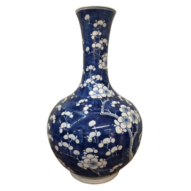 Chinese 19th Century Chinese Qing Blue & White Shangping Vase For Sale - Image 3 of 5