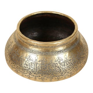Persian Mameluke Revival Hand Etched Brass Bowl For Sale