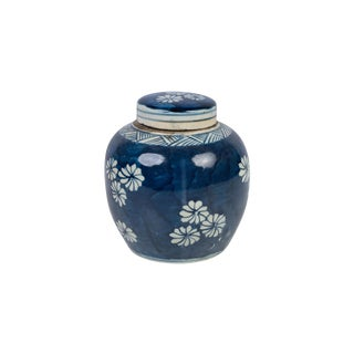 Blue and White Floral Flower Porcelain Ginger Jar For Sale