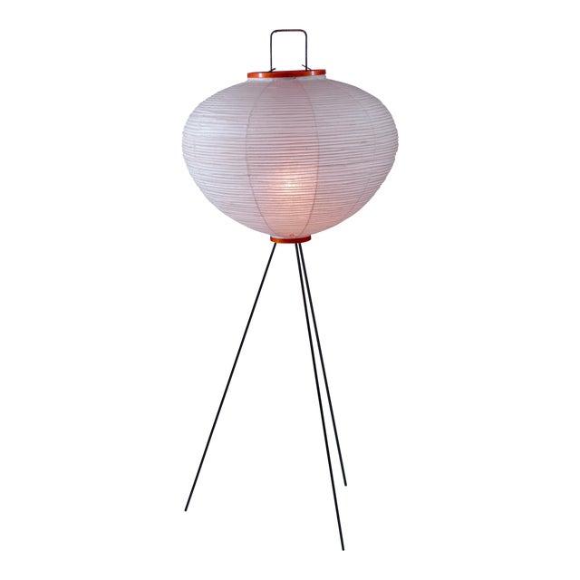 Sophisticated Isamu Noguchi Floor Lamp by Gifu Japan in Original ...