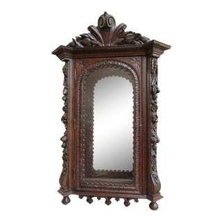 Antique French Carved Dark Oak Renaissance Wall Display Cabinet For Sale