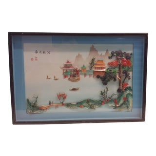 Swatow Shell Lake Scene Shadow Box For Sale
