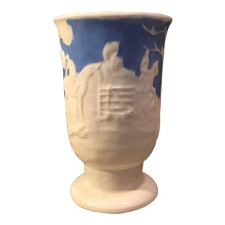 Antique Japanese Ceramic Urn For Sale