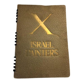 Mid 20th Century Ten Israel Painters Book For Sale