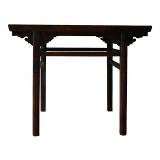 Antique Chinese Wine Table For Sale
