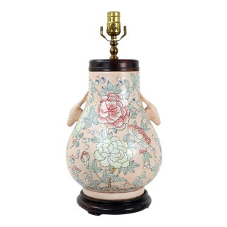 Famille Rose Vase Lamp With Animal Head Handles and Flowers For Sale