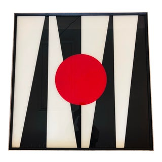 1970s OpArt Reverse Glass Turner Wall Art For Sale