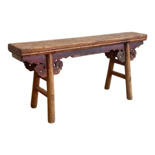 Antique Chinese Country Bench For Sale