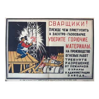 1918 Russian Fire Safety Poster, Welding Worksite For Sale