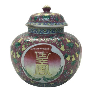 20th Century Chinese Famille Rose Ginger Jar For Sale