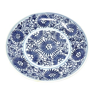 Antique Chinese Domestic Blue-And-White Stoneware Plate For Sale