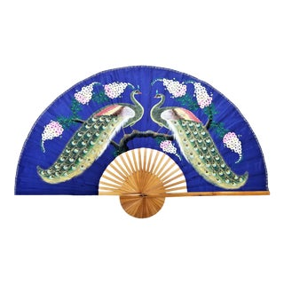 Extra-Large Vintage Chinese Pair of Peacocks Wall Painting Fan Sculpture - Mid Century Modern Asian Palm Beach Boho Chic For Sale