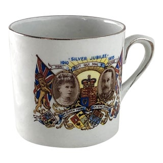 1910-1935 King George V Queen Mary Silver Jubilee Mug For Sale