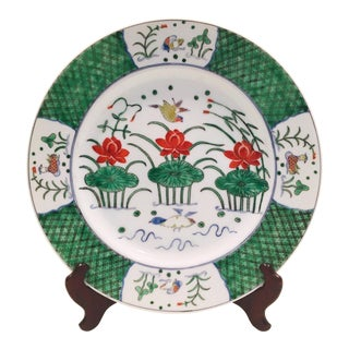 """1960's Vintage Japanese """"Lucky Lotus"""" Porcelain Plate For Sale"""
