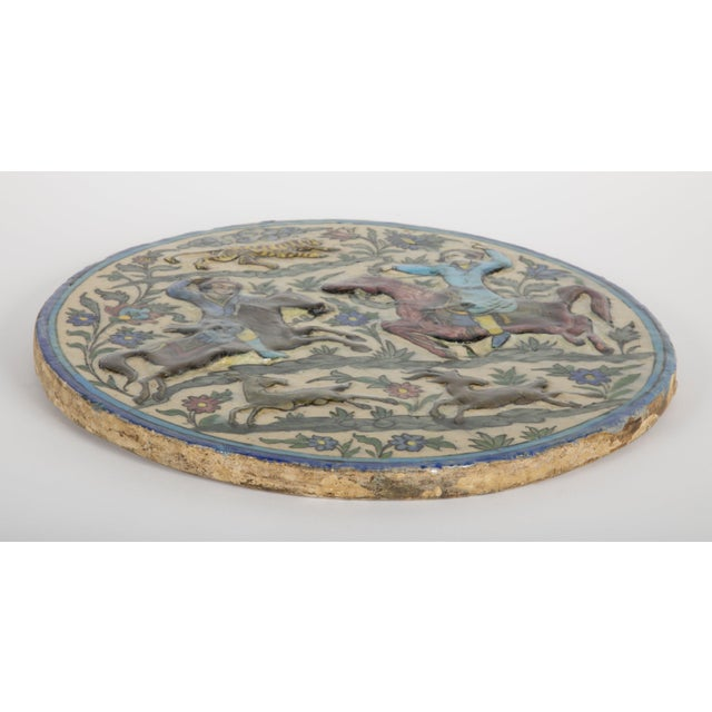 Late 19th Century Glazed Persian Ceramic Rondel With Archers on Horseback For Sale - Image 5 of 13