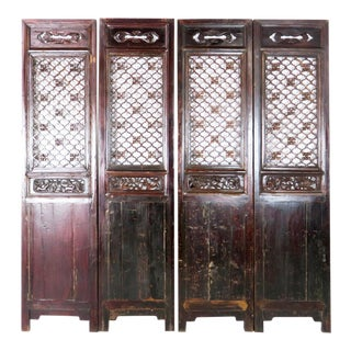 Antique Chinese Brown Carved Courtyard Doors - Set of 4 For Sale