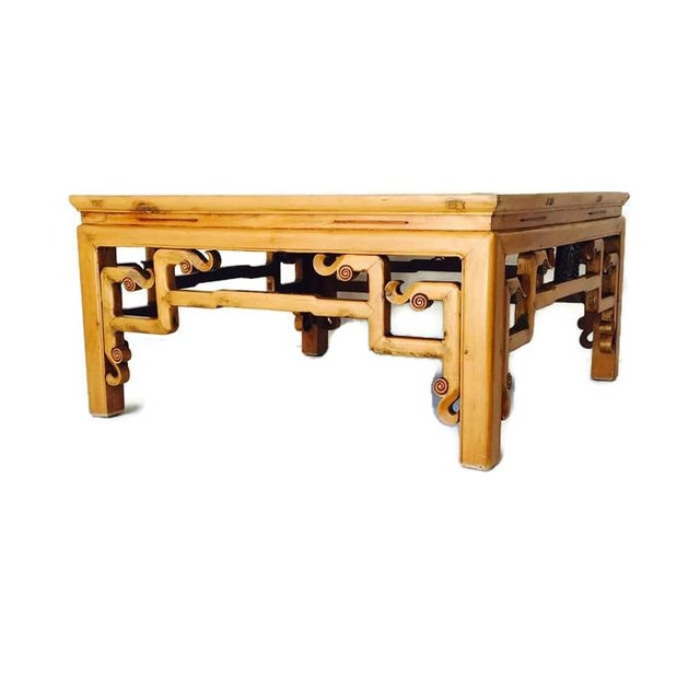 Vintage Carved Chinese Tibetan Coffee Table For Sale - Image 4 of 11