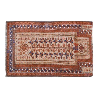 """Antique Afghan Baluch Tribal Hand Knotted Organic Wool Fine Weave Rug,2'8""""x4'5"""" For Sale"""