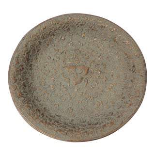 Repoussé Style Floral Gold Round Wall Hanging Dish For Sale