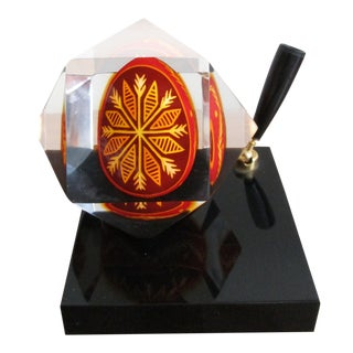 Ukrainian Pysanka Style Decorative Egg in Lucite -Penholder
