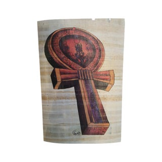 Painting of Ankh on Papyrus Paper For Sale