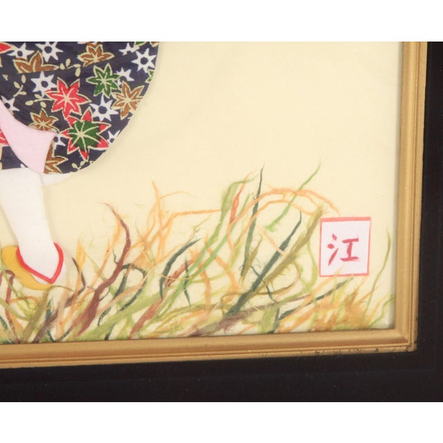 Paper Vintage Japanese Folded & Cut Paper Art Girl in Kimono Playing Soccer For Sale - Image 7 of 9