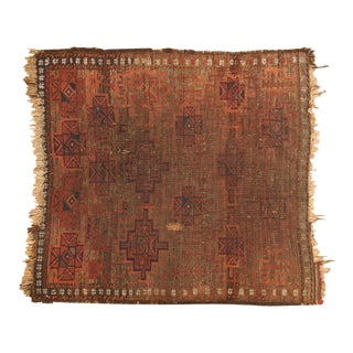 """Antique Belouch Square Rug - 2'7"""" X 2'11"""""""