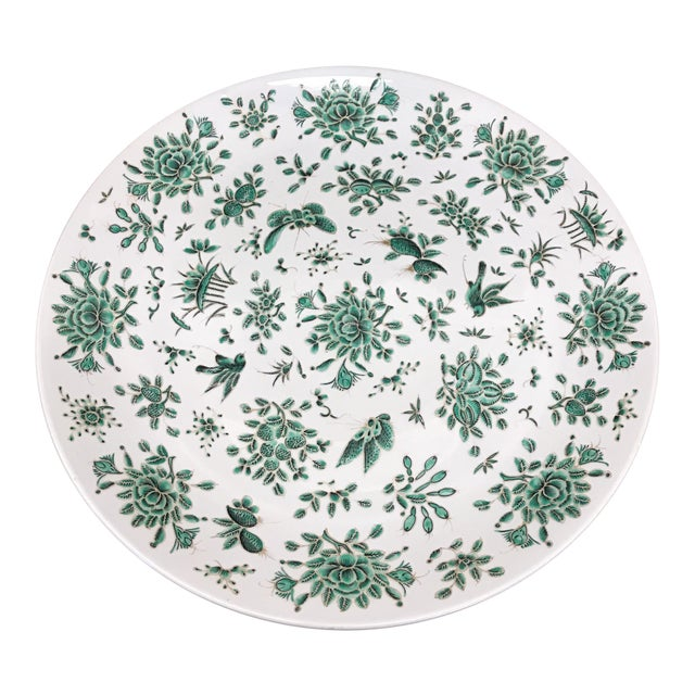 Green & White Butterfly Charger For Sale