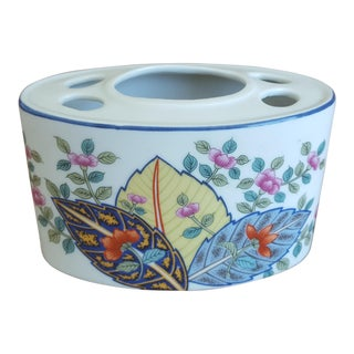 Vintage Chinoiserie Tobacco Leaf Toothbrush Holder Bathroom Accessory
