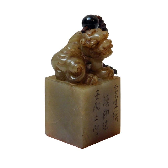 Asian Chinese Stone Carved Mythology Pixiu Seal Stamp Display For Sale - Image 3 of 7
