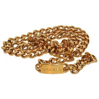 1994 France Vintage Chanel Goldtone Signature Chain Belt / Necklace For Sale