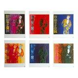 "Image of Andy Warhol Estate Rare Vintage 1990 "" James Dean "" Portfolio Collector's Pop Art Lithograph Prints - Set of 6 For Sale"