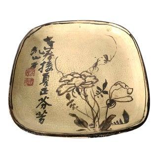 Japanese Ceramic Dish Meiji Ogata Kenzan For Sale