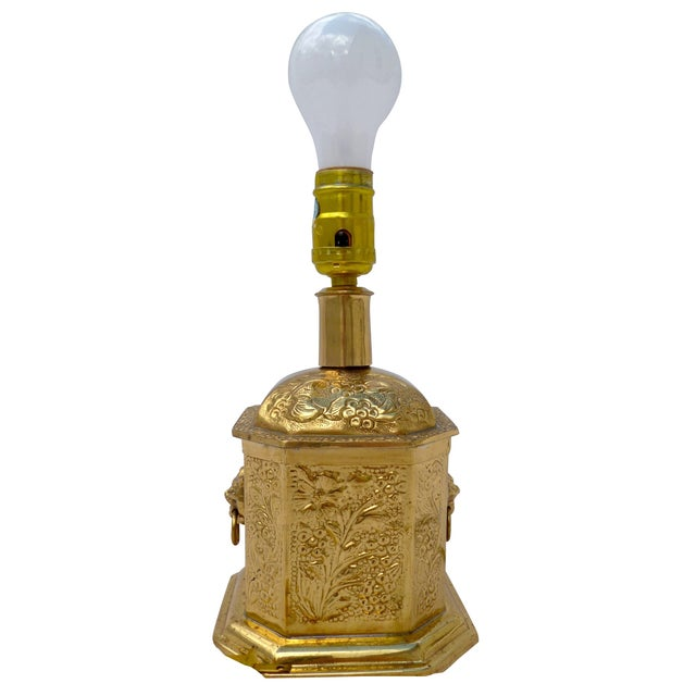 Golden Oriental Style Brass Lamp - Image 1 of 7