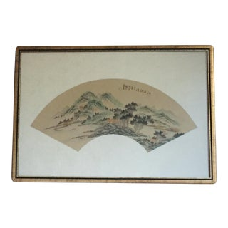 Mid-Century Japanese Fan-Shaped Painting in Frame For Sale