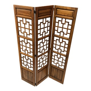 Vintage Asian Style Divider Screen For Sale