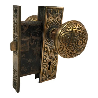 Late 19th Century Eastlake Victorian Mortise Lock With Door Knobs For Sale