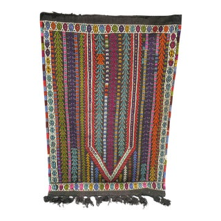 Jajim Flat Weave Rug - 3'4'' X 5 For Sale