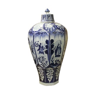 Chinese Oriental Ceramic Blue White Octagon People Graphic Vase Jar For Sale