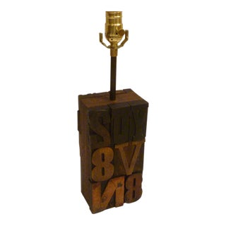 Organic Modern Great 1960s Print Block Letters Collage Table Lamp