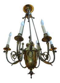 Image of Napoleon III Pendant Lighting