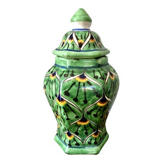 Vintage Green Pottery Ginger Jar