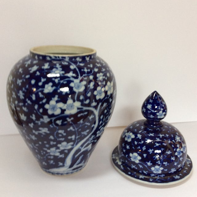 Japanese Blue & White Ginger Jar - Image 4 of 6