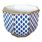 Bamboio Bowl in Navy Parsi, Small